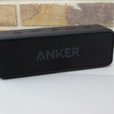 Anker SoundCore 2 Outdoor Speaker Design