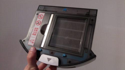 ILIFE V80 Dust Chamber