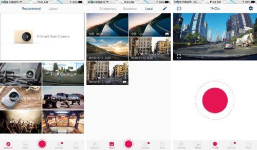 Xiaomi Dashcam App Screenshot