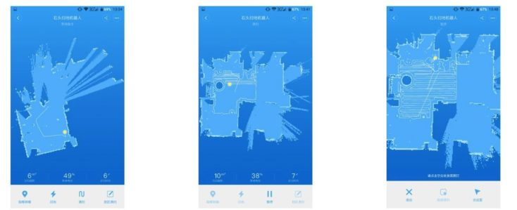 Xiaomi RoboRock Sweep One App Mapping