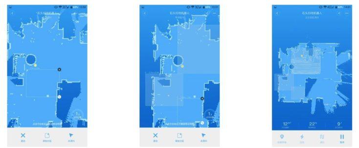 Xiaomi RoboRock Sweep One App Room layout