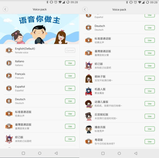 Xiaomi RoboRock Sweep One Vacuum robot Voice Pack
