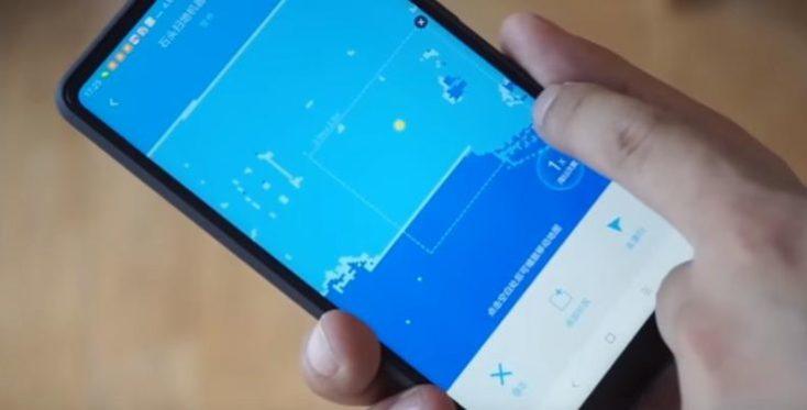 Xiaomi RoboRock Vacuum robot Room surveying Room layout