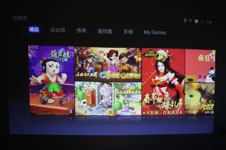 Chinese Game Apps on the Xiaomi beamer