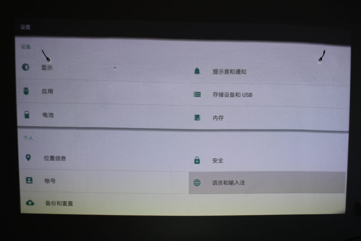 Xiaomi projector language switch to English