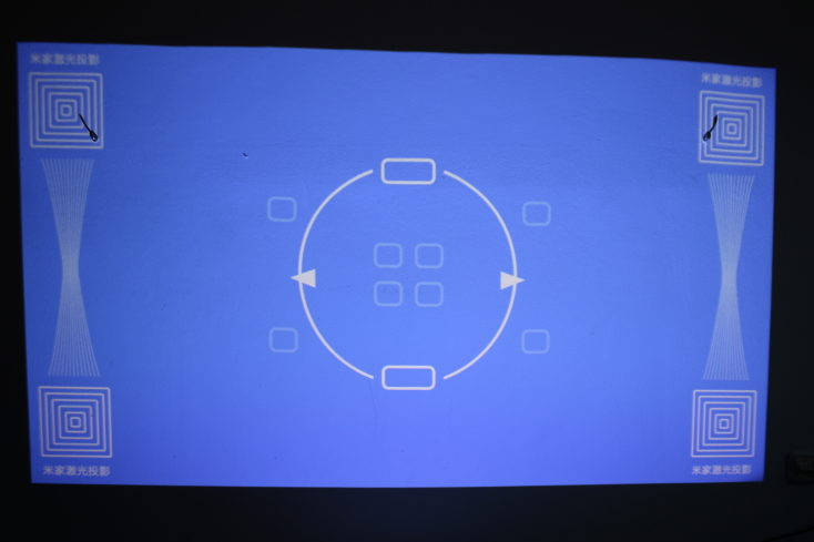 Xiaomi short-throw projector contrast tuning