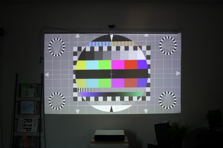 Xiaomi short-throw projector test image