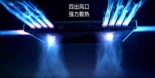Xiaomi Mi Gaming Notebook Cooling