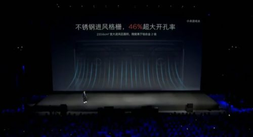 Xiaomi Mi Gaming notebook cooling surface on the bottom