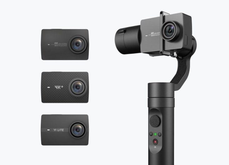 three YI action cams beside the YI Action Gimbal in Lock Mode