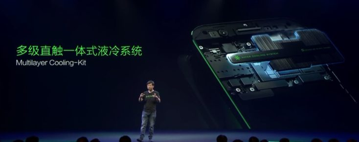 Xiaomi Black Shark water cooling system