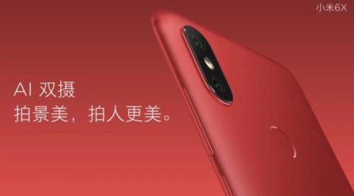 Xiaomi Mi 6X back red