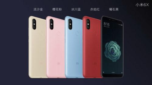 Xiaomi Mi 6X colours