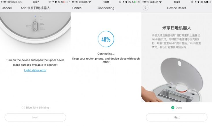 Xiaomi Mi Robot Screenshots 2