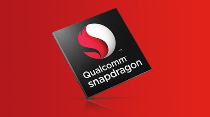 Qualcomm Snapdragon 660 CPU