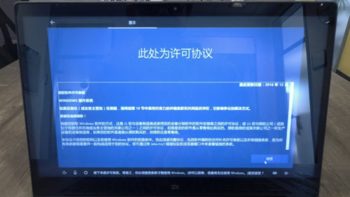 Setting up Xiaom Mi Notebook Air Windows