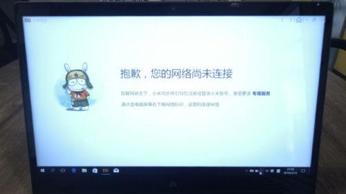 Xiaomi MI Notebook Air 2018 Mi PC Suit