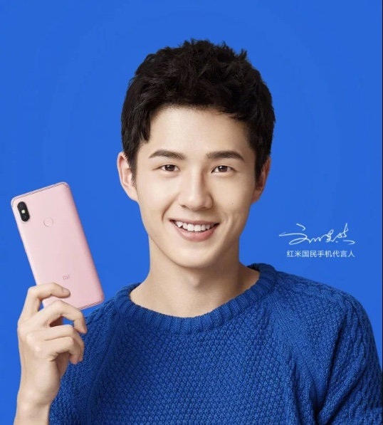 advertisement for the Xiaomi Redmi S2