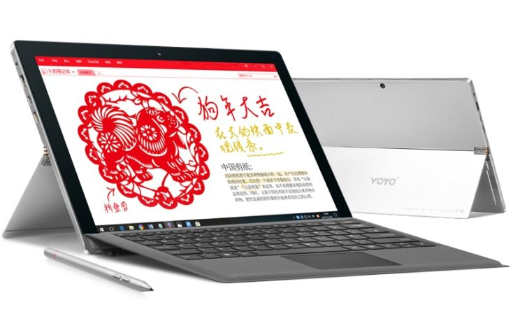 VOYO I7 Plus Tablet