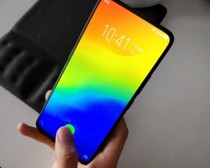 Vivo NEX Ultimate fingerprint sensor