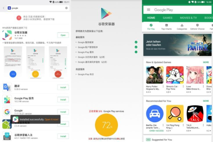 Xiaomi Blackshark Play Store