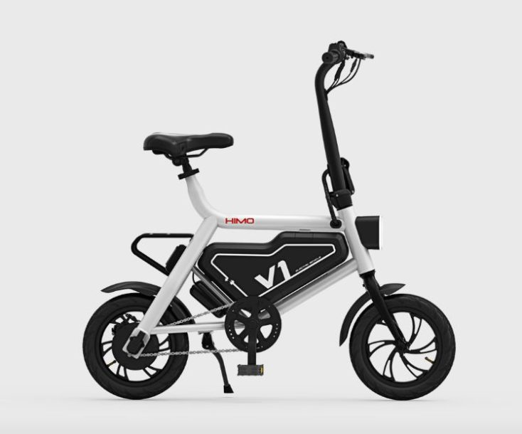 Xiaomi HIMO Portable Folding Electric Assist Bicycle