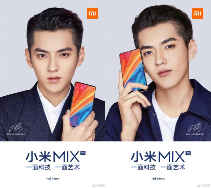 Xiaomi Mi Mix 2S Smartphone Poster Advertising