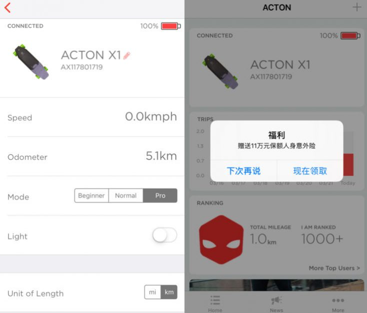 ACTON X1 Skateboard App
