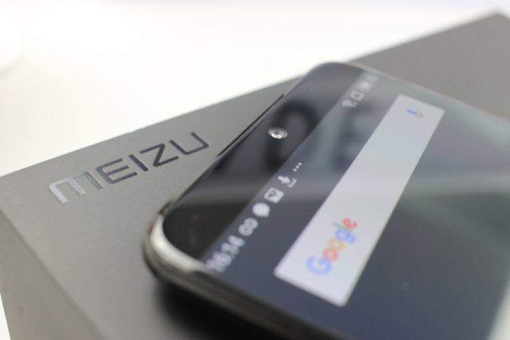 Meizu 15 front camera