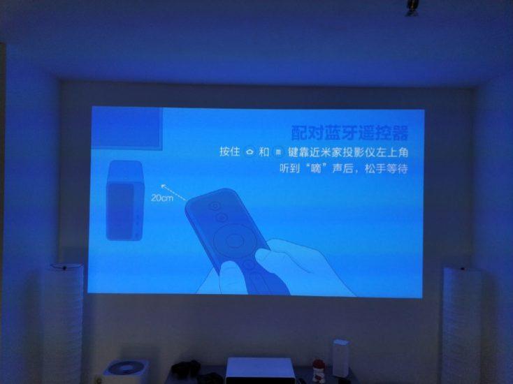 Xiaomi Mijia Beamer Remote Control Pairing