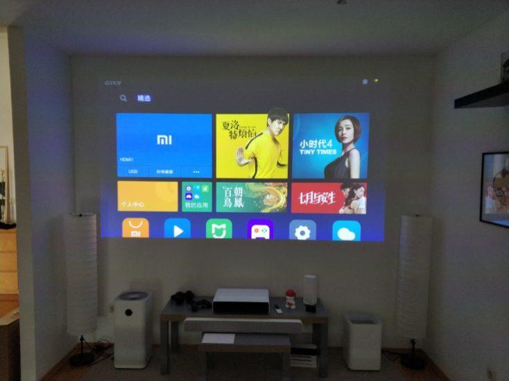 Xiaomi Mijia projector MIUI TV