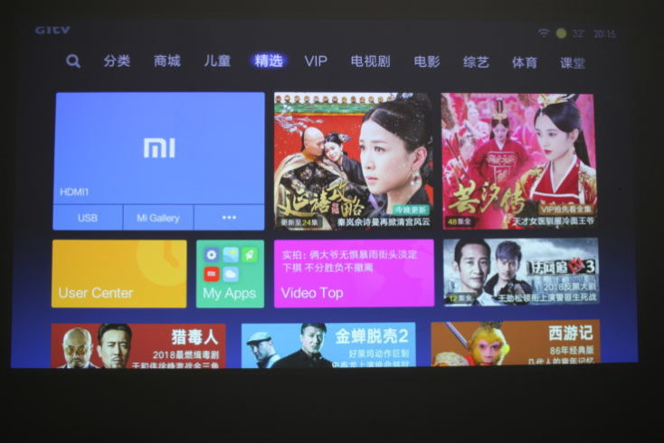 Xiaomi Mijia projector MIUI TV chinese