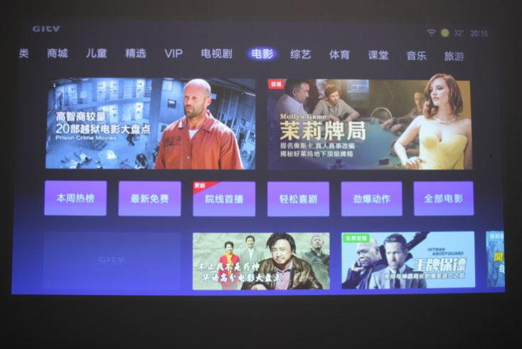 Xiaomi Mijia projector MIUI TV movies