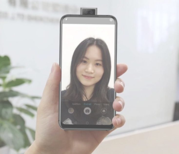 Elephone PX Front Camera