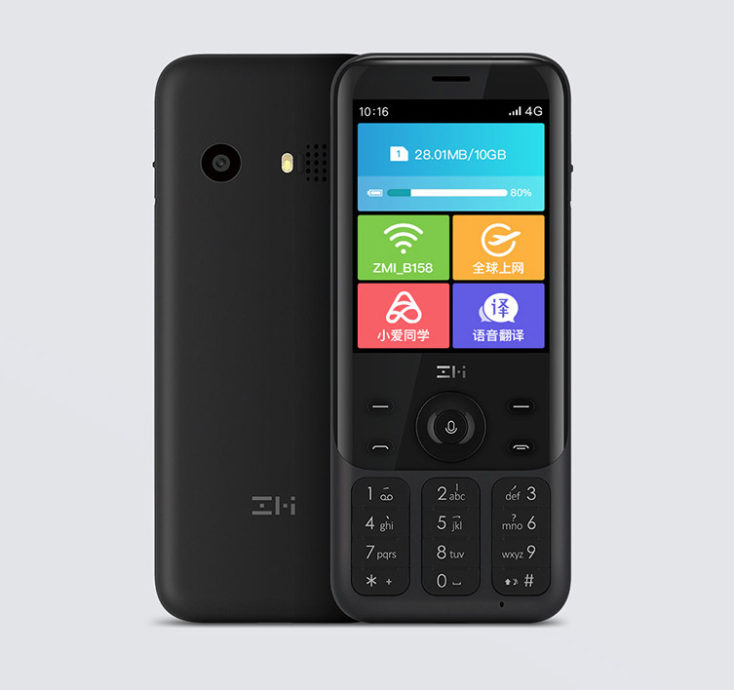 ZMI Z1 travel assistant