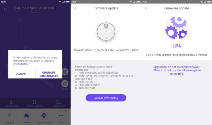 360 S6 Sweeping Robot Vacuum Robot App Firmware Updates