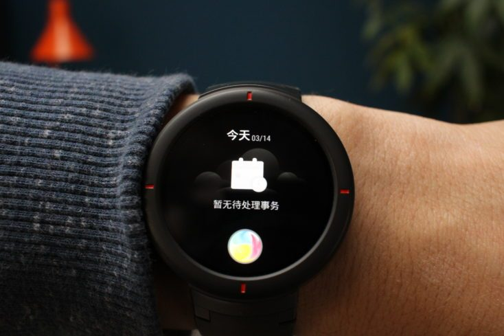 Amazfit Verge Mi Language Assistant