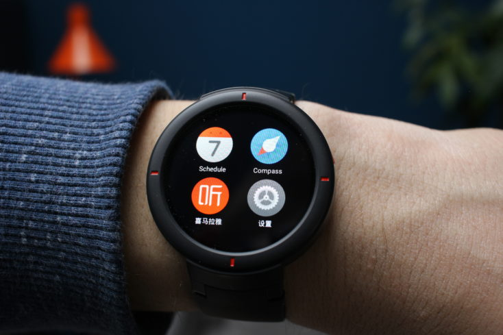 Huami Amazfit X: smartwatch with 24h heart rate measurement & Xiao AI