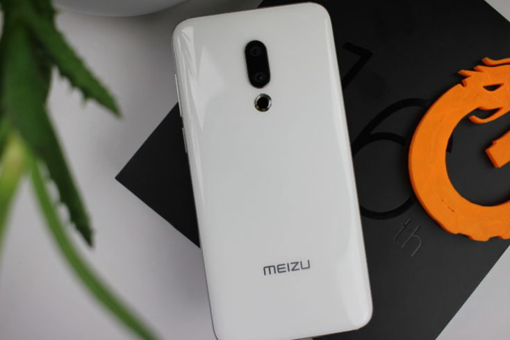 Meizu 16 back side