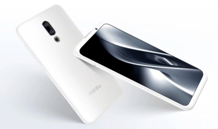 Meizu 16X Back White