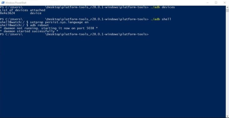 Convert PowerShell Amazfit Verge to English