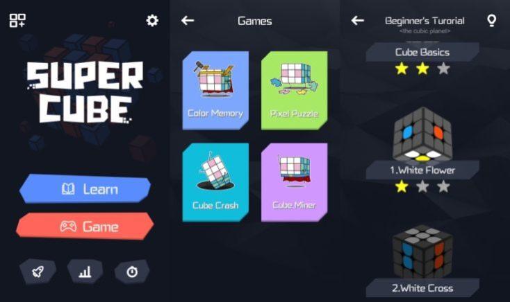 Supercube App Screenshots (3)