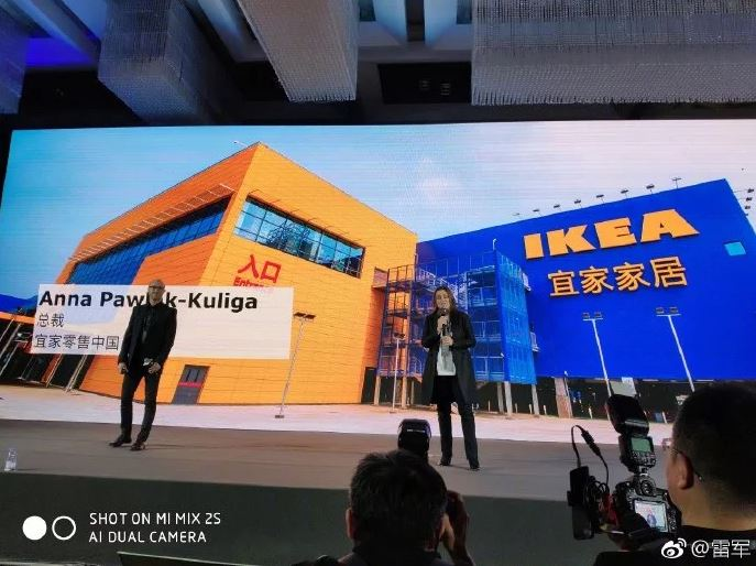 Xiaomi IKEA Partnership