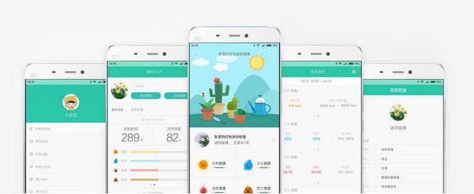 Xiaomi Plant Sensor App Values