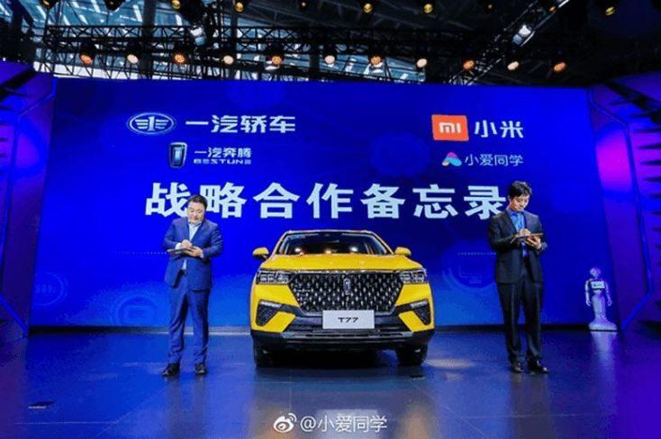 Xiaomi Automotive industry Weibo China