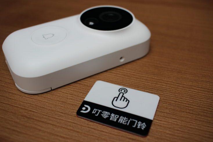 Xiaomi Dingling Smart Doorbell Note Sticker