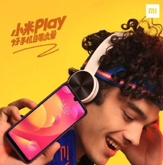 Xiaomi Play Poster Design