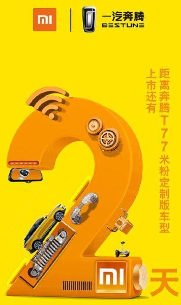 Xiaomi Redmi SUV Bestune T77 Weibo News