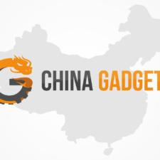 China Gadgets China