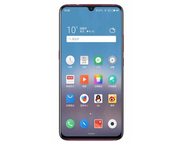 Meizu Note 9 Smartphone review